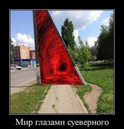 Юмор (улыбнуло) Hotdem_ru_500013490414830076375