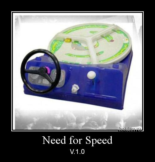 Need for Speed V.1.0