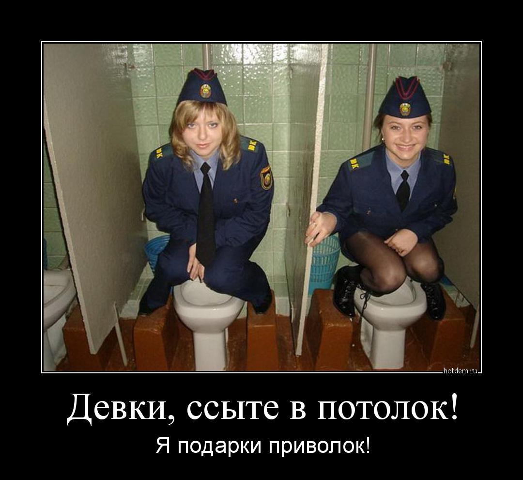Смотреть порно онлайн милиция по руский 20 фотография