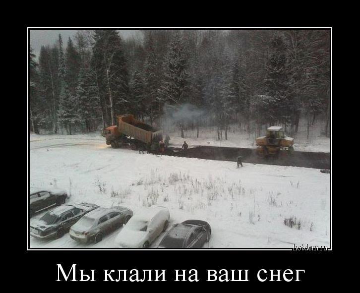 hotdem_ru_613663920190889810782.jpg
