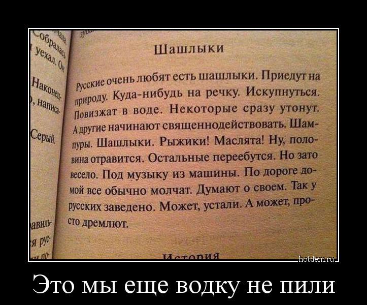 hotdem_ru_913565438775016018431.jpg