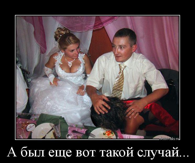 Была шлюхой до свадьбы