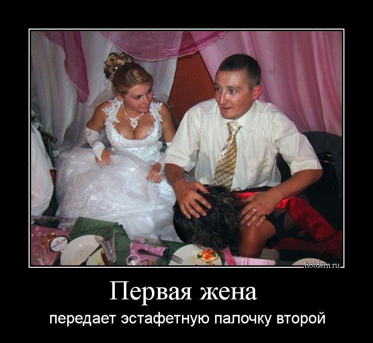 Первый у жены жизни