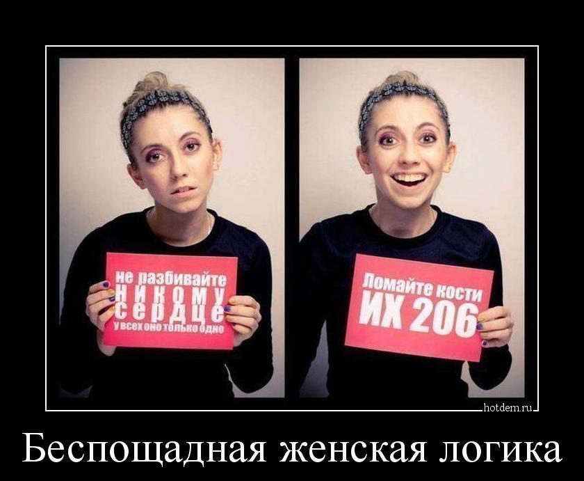 hotdem_ru_259181404254526639550.jpg