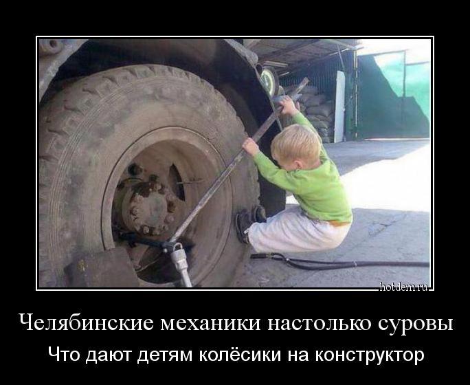 hotdem_ru_027550280313779089795.jpg