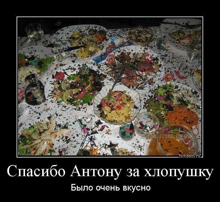 hotdem_ru_036653837703510716612.jpg