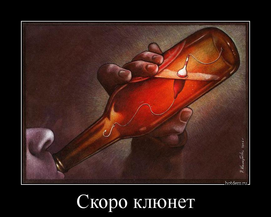 Алкоголизм и женщина