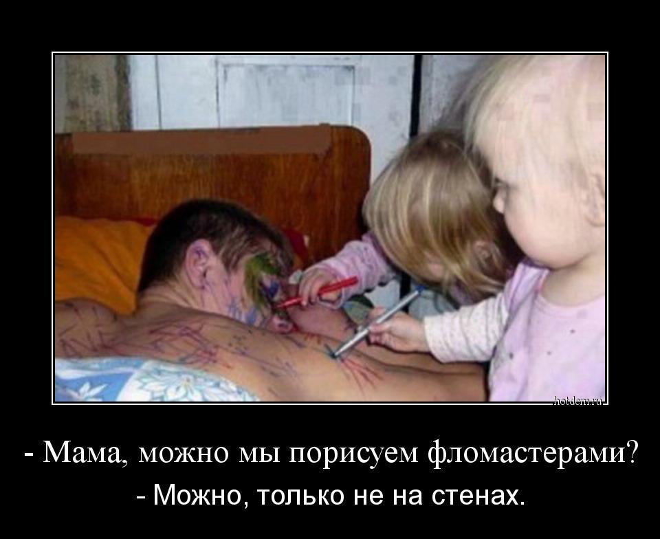 Сплю с матерью когда отца нет дома 8 фотография