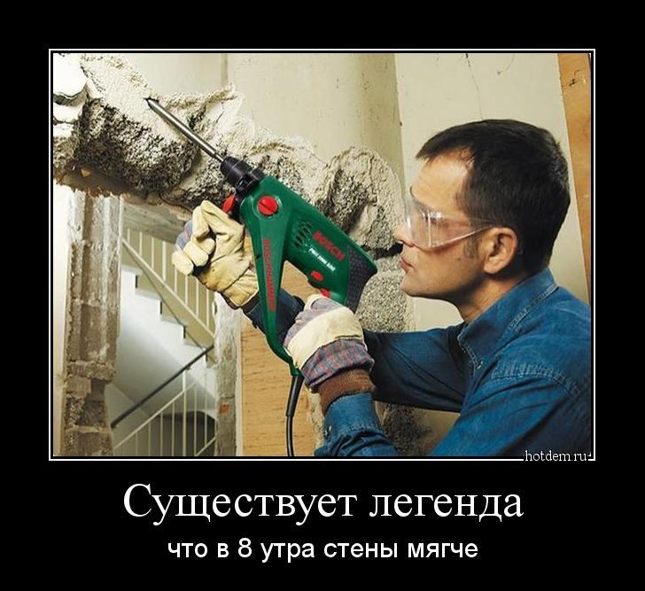 hotdem_ru_958507772175927883975.jpg