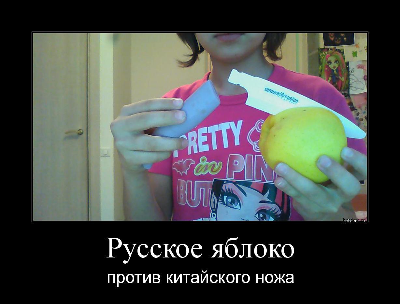 [Изображение: hotdem_ru_493487847989953938160.jpg]
