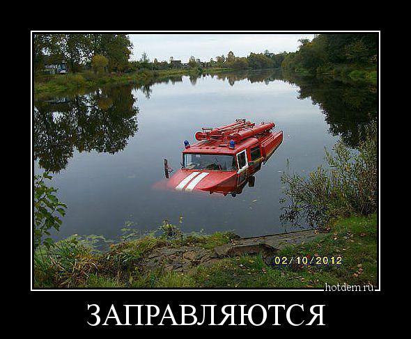 hotdem_ru_615865803351618342749.jpg