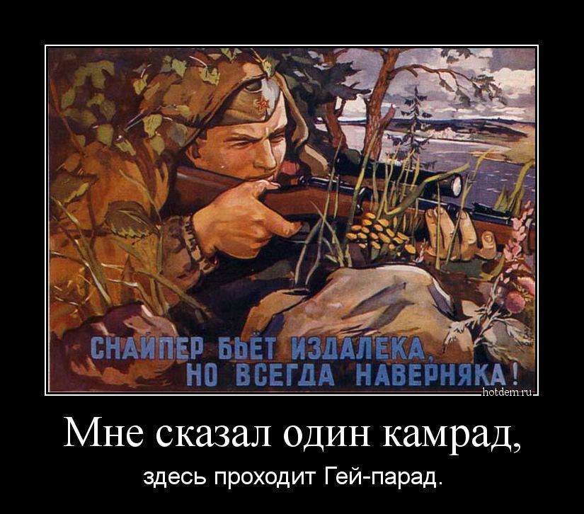 НКВД против УПА  война после Победы  Военное обозрение