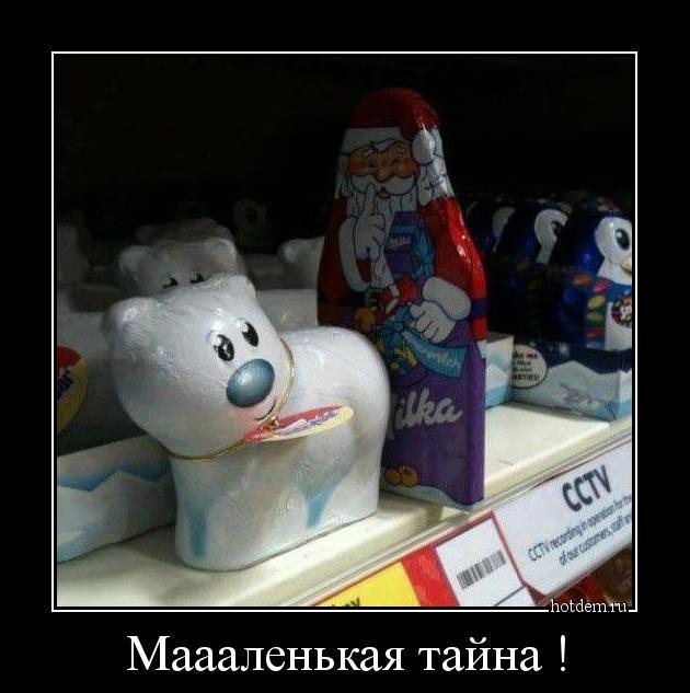 hotdem_ru_784896052909509638956.jpg