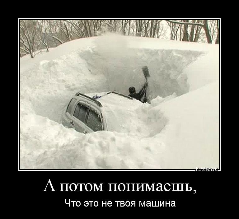Анекдот: Шёл двадцать третий день лета Ну что ж, снега…