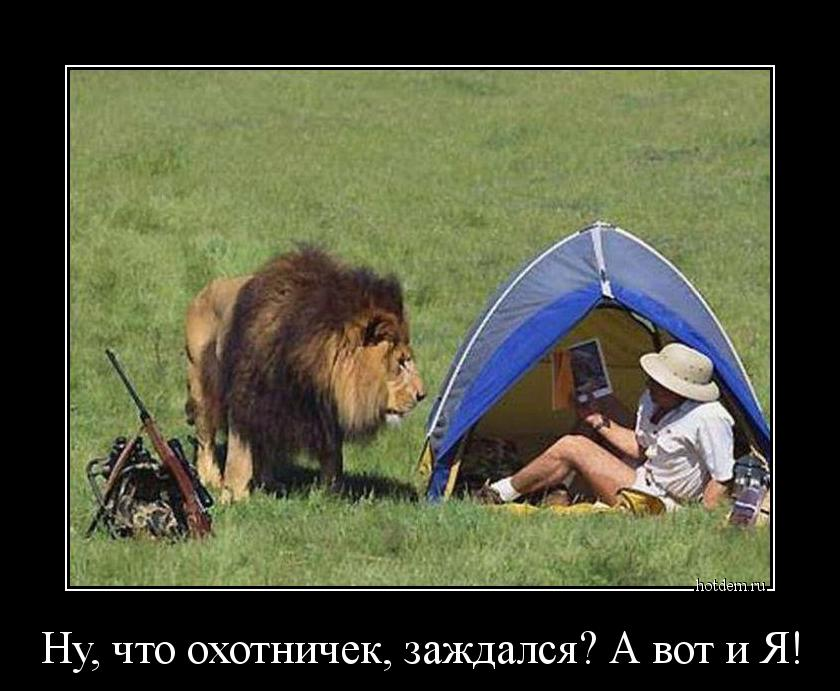 russkoe-porno-konchil-neozhidanno