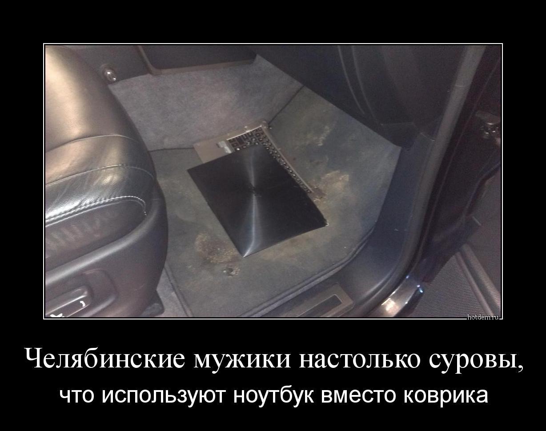 сибирские мужики настолько суровы картинки наш сайт, если