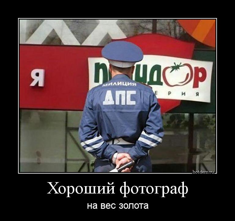hotdem_ru_332949029147036046132.jpg