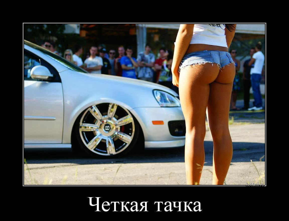 hotdem_ru_336341052844593295930.jpg
