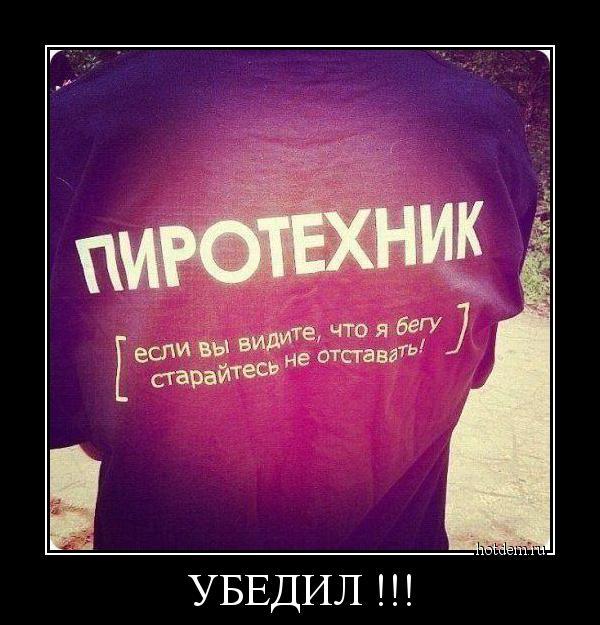 hotdem_ru_084937916474979903496.jpg
