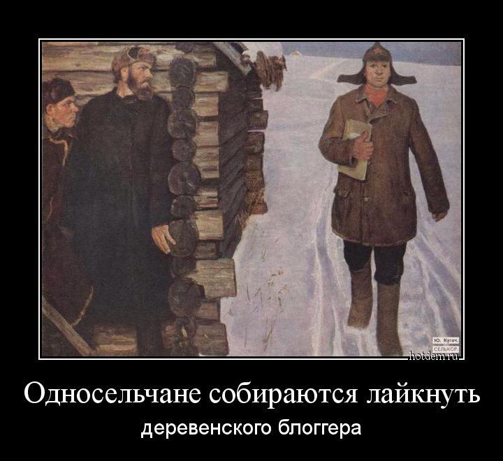 hotdem_ru_299590524605374794897.jpg
