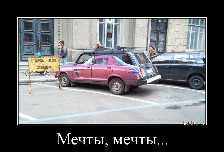 hotdem_ru_372925026884496145945.jpg