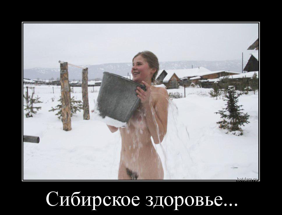 сибирское здоровье препараты от паразитов