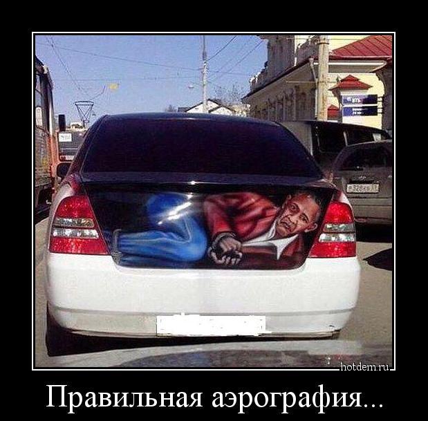 hotdem_ru_895110883765001088245.jpg