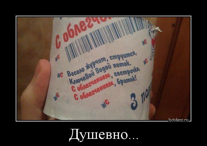 hotdem_ru_224444497054600530517.jpg
