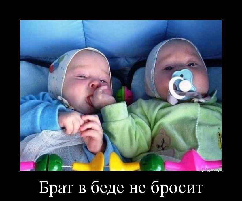 baby belinda перестала сосать-дч2