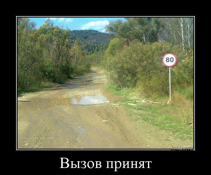 hotdem_ru_135164921643760588988.jpg