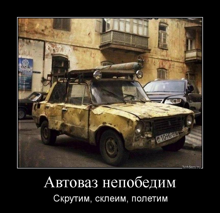 hotdem_ru_695020044202776143279.jpg