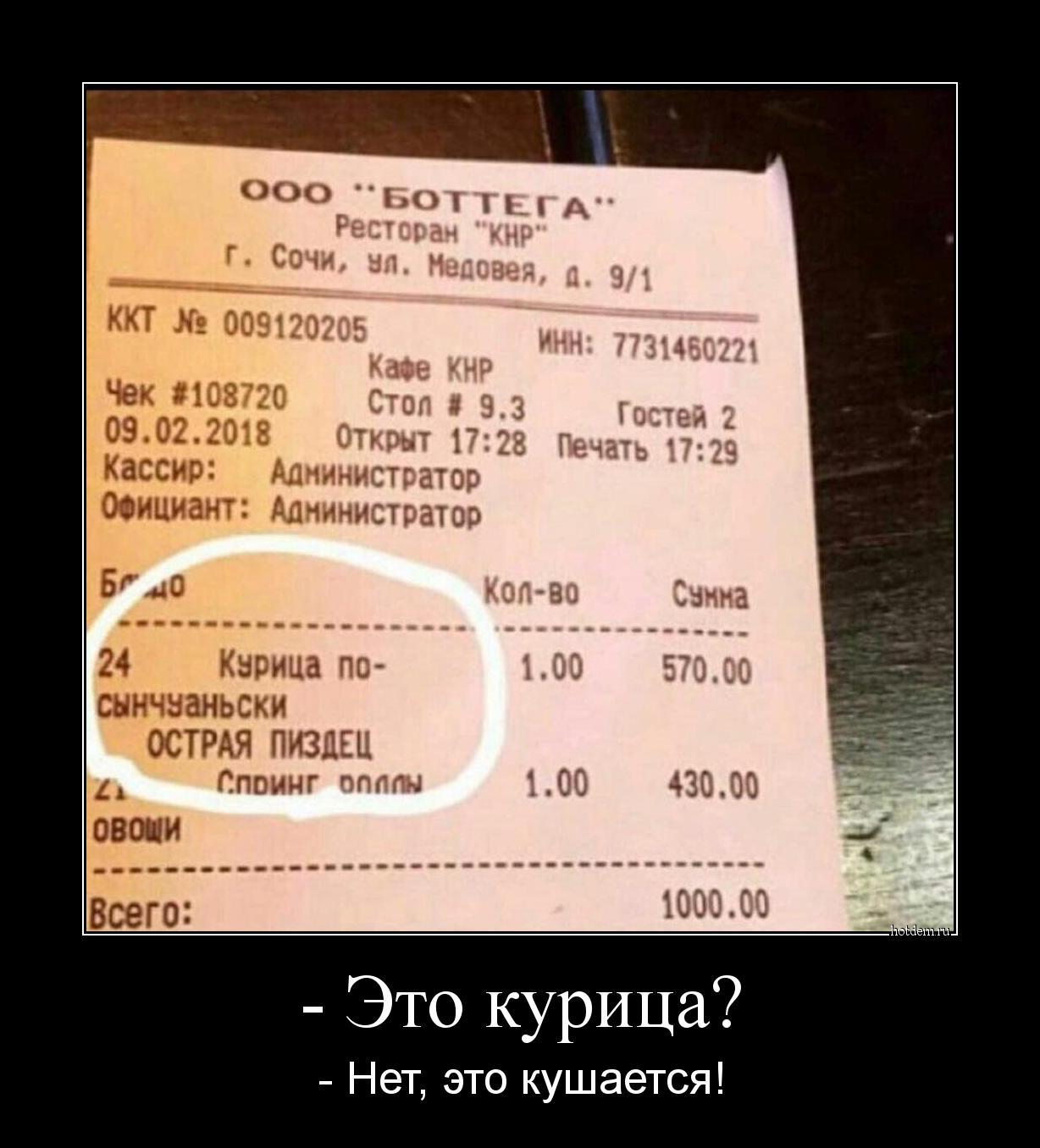 hotdem_ru_192873723854167066028.jpg