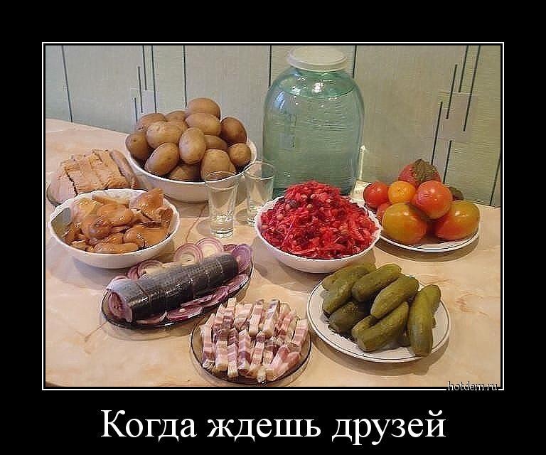 hotdem_ru_357028993139458796192.jpg