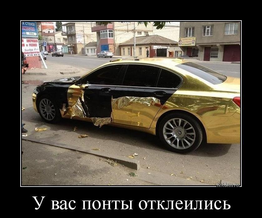hotdem_ru_833834810780459602909.jpg