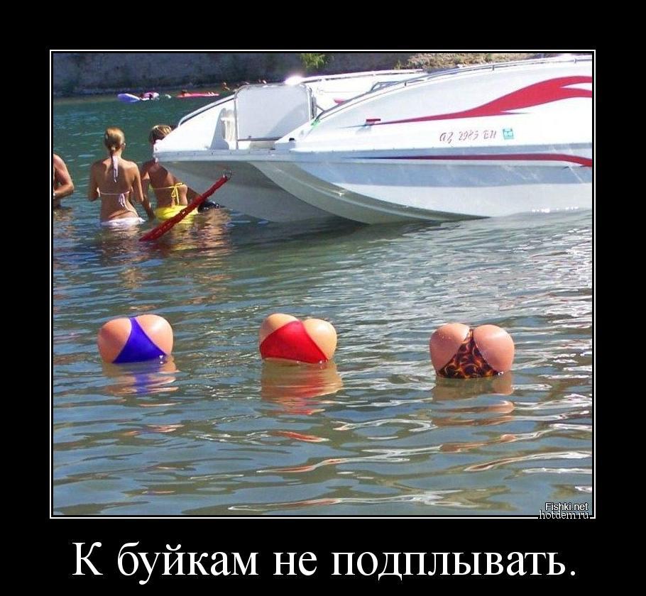 hotdem_ru_123382665925465754827.jpg
