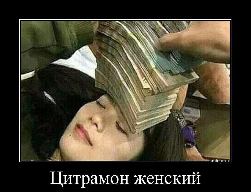 hotdem_ru_678868240829033243346.jpg