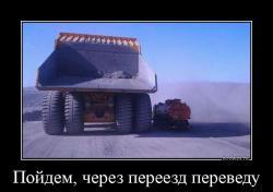 hotdem_ru_081326186405929930764.jpg