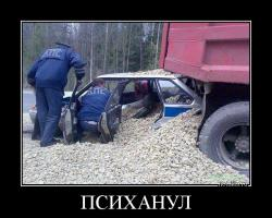 hotdem_ru_342739787940898846201.jpg