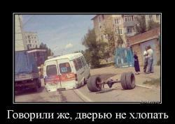 hotdem_ru_358764277482143019433.jpg