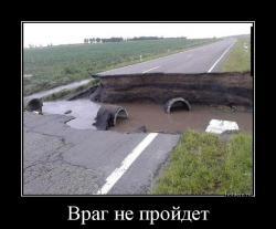 hotdem_ru_999196632599501919108.jpg