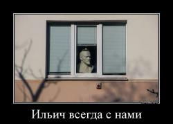 http://hotdem.ru/demotivators/tn/2014/11/hotdem_ru_486772779962776648205.jpg
