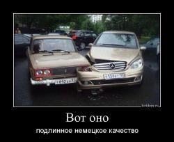 hotdem_ru_696676043167886121404.jpg