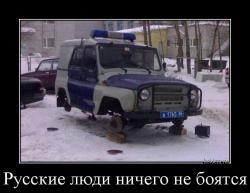 hotdem_ru_703167874608951037310.jpg