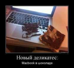 Новый деликатес: Macbook в шоколаде