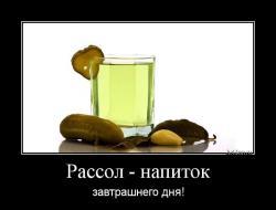 hotdem_ru_474683290717485593574.jpg