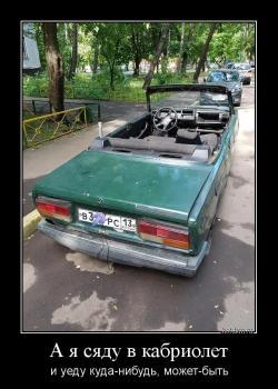 hotdem_ru_201390477092973342243.jpg