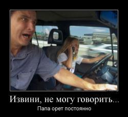 hotdem_ru_331619723963485220065.jpg