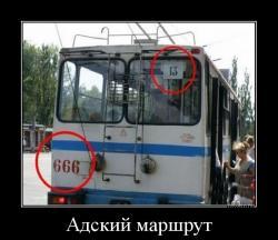 hotdem_ru_668129164369726688187.jpg