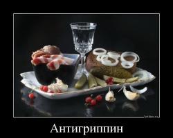 hotdem_ru_261621618367314090533.jpg