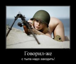 hotdem_ru_072855297541819085561.jpg